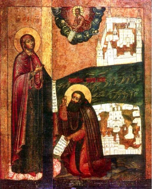 trifon vyatskij kopiya ikony 18 veka
