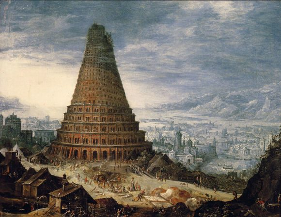 Tower_of_Babel_2_S